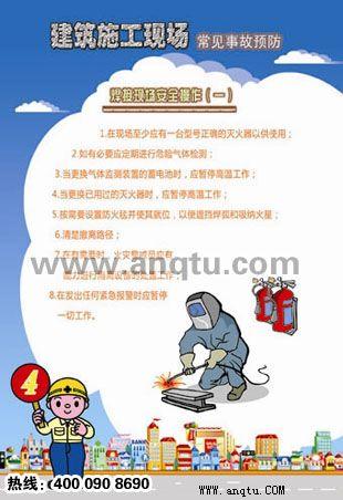 电力安全宣传标语 驾校安全标语 煤矿安全标语大全